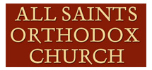 All Saints Orthodox Church is a center for Christian worship, teaching, and ministry in Bloomington, Indiana.